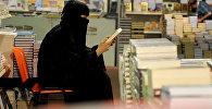 Женщина в Саудовской Аравии. Архивное фото