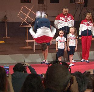 Немов сделал сальто на презентации новой формы олимпийской сборной РФ