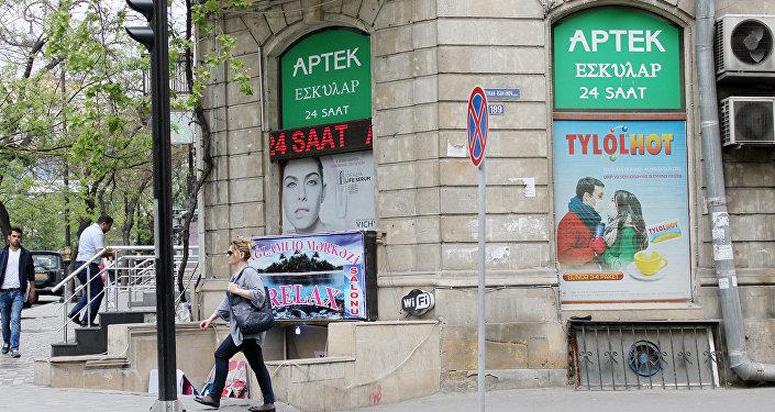Аптека в Баку, фото из архива