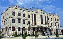 Здание отделения полиции Закатальского района. Архивное фото