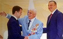 Участник ВОВ Агададаш Самедов