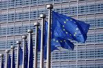 Aİ Komissiyasının Brüsseldəki mənzil-qərargahı qarşısında bayraqlar