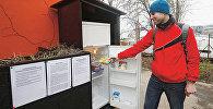 На одной из улиц Праги появился общественный холодильник