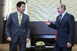 Rusiya prezidenti Vladimir Putin və Yaponiyanın baş naziri Sindzo Abe