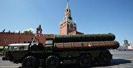 Moskvada Qələbə paradı, arxiv şəkli