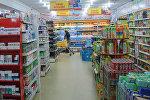 Bakıdakı supermarketlərdən biri