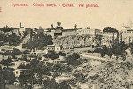 İrəvan şəhərindən bir görünüş. XX-ci əsrin əvvəlləri