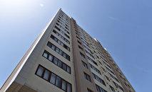 Yaşayış binası
