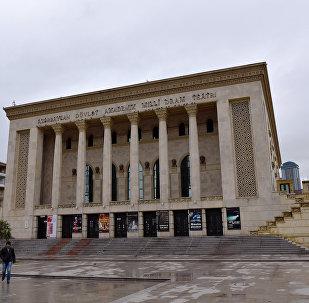 Azərbaycan Dövlət Akademik Milli Dram Teatrı
