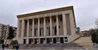 Азербайджанский государственный академический национальный драматический театр