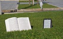 Бумажная и электронная книга. Архивное фото