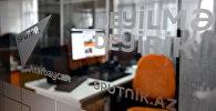Spuntik Azərbaycan Beynəlxalq İnformasiya Agentliyi