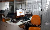 Международное агентство Sputnik Азербайджан