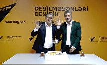 Авторы Давай, до свидания! посветили мейхану Sputnik Азербайджан