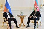Azərbaycan Prezidenti İlham Əliyev və Rusiya Prezidenti Vladimir Putinin görüşü. Arxiv şəkli