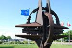 NATO. Arxiv şəkli