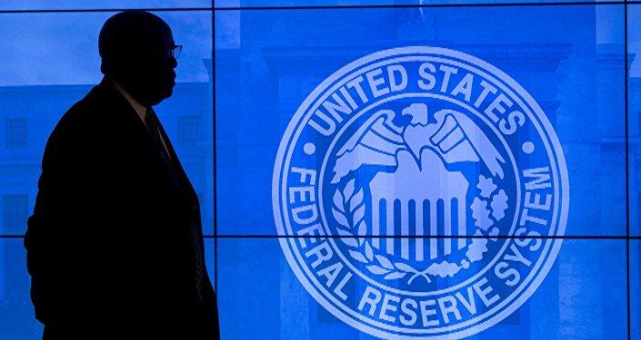 ABŞ-ın Federal Ehtiyatlar Sistemi