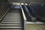 İnşaatçılar metrostansiyasnın çıxışı təmirdən sonra