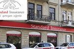 Standard Insurance. Arxiv şəkli