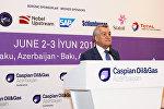 Выступление министра энергетики Натига Алиева в конференции Caspian Oil&Gas-2016 в Баку
