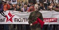 Акция Бессмертный полк в Бишкеке