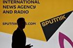 Cтенд международного информационного агентства и радио Sputnik