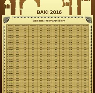 Ramazan ayı təqvimi