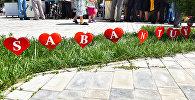 Татарский праздник Сабантуй 2016 в Баку