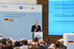 Azərbaycan Respublikasının Prezidenti İlham Əliyevin Azərbaycan-Almaniya İqtisadi Forumunun açılışındakı çıxışı