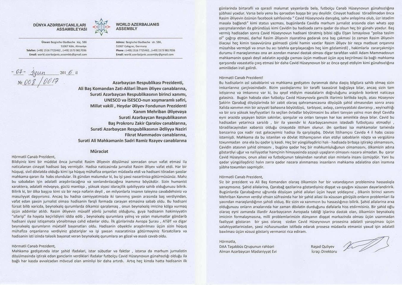 Dünya Azərbaycanlıları Assambleyasının Prezident İlham Əliyevə müraciətinin mətni