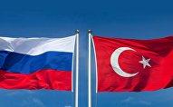 Rusiya və Türkiyə bayrağı