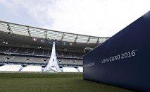Подготовка к UEFA-2016 на стадионе французского города Сен-Дени
