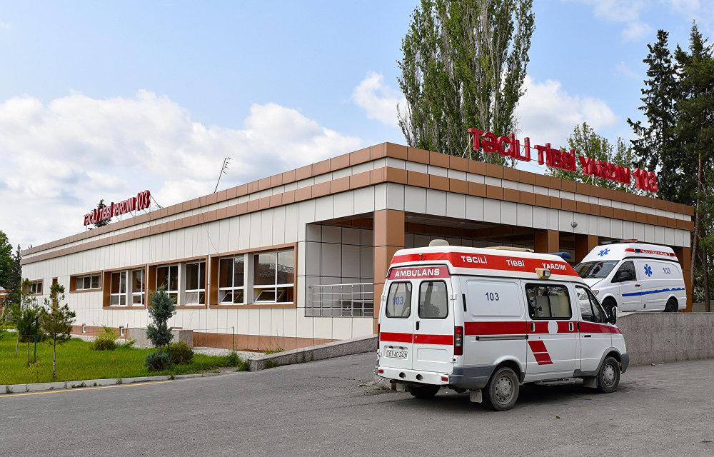 Городская больница города губкина