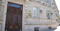 Azərbaycan Dövlət İqtisad Universiteti
