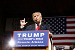 ABŞ prezidentliyinə namizəd Donald Tramp