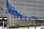 Avropa İttifaqının Brüsseldəki baş qərargahı