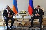 Rusiya prezidenti Vladimir Putin və Ermənistan prezidenti Serj Sarkisyanın Sankt-Peterburqda görüşü
