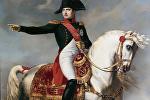Böyük Fransa imperatoru Napoleon Bonapart