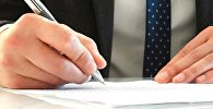 Подписывание документов. Архивное фото