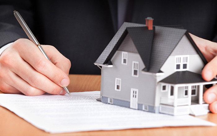 Ипотека коммерческой недвижимости в испании