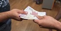 Передача денег из рук в руки