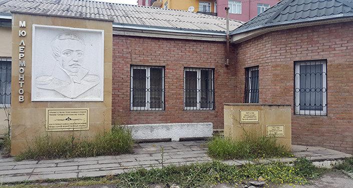 Şeydayevlərin yaşadığı ev rus şairi Lermontovun sürgün həyatını keçrdiyi keçmiş Zabitlər küçəsində yerləşir