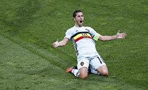 Радость автора третьего гола бельгийцев – Эдена Азара