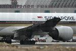 Singapore Airlines aviaşirkətinə məxsus Boeing 777-300ER hava gəmisi Çanqi hava limanında