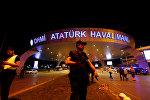 Atatürk Beynəlxalq Hava Limanında terror