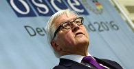 Действующий председатель ОБСЕ, глава МИД Германии Франк-Вальтер Штайнмайер