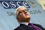 Frank-Valter Ştaynmayer, Almaniyanın federal xarici işlər naziri