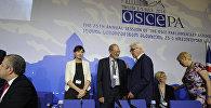В Тбилиси проводится ежегодная сессия ПА ОБСЕ