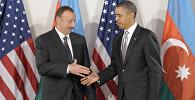 Президент Обама приветствует Президента Азербайджана Ильхама Алиева. Нью-Йорк, 24 сентября 2010