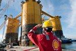 Shell Business Development Central Asia B.V. şirkəti ləğv edildiyini elan edib